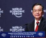 Wen Jiabao, primeiro ministro da China, no Fórum de Davos