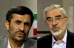 Ahmadinejad e Moussavi