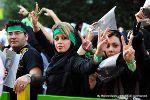 Manifestantes pró-Moussavi