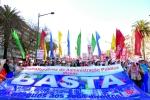 Manifestação nacional da CGTP realizada em Março de 2009