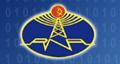 A Rádia Namibe pertence ao grupo Rádio Nacional de Angola
