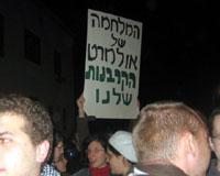 Concentração contra a guerra em Telavive, Israel