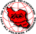 Activistas iranianos lutam há 20 anos pela investigação ao massacre