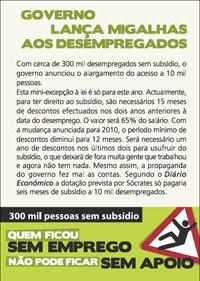Clique para ler o panfleto da campanha
