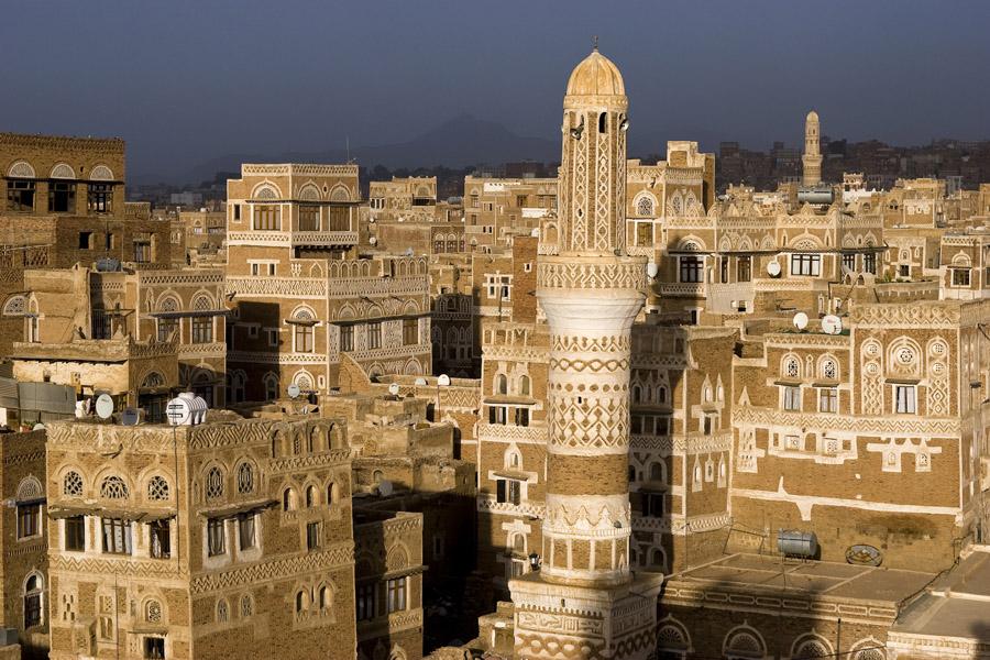 Sana, capital do Iémen.
