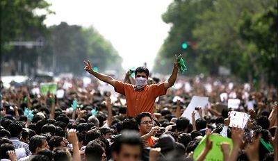 Manifestação da oposição de 15 de Junho. Foto de Ghalamnews