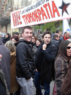 Manifestantes gregos. Foto de tom.tziros, FlickR