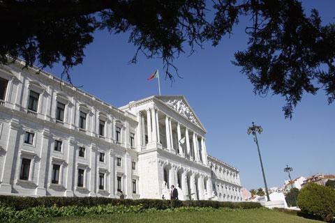 Governo sofre primeira derrota