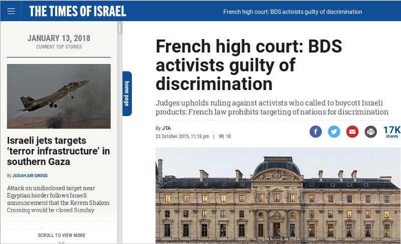Supremo Tribunal francês: ativistas do BDS (Boicote, Desinvestimento e Sanções) culpados por discriminação