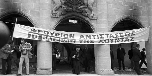 No dia 15 de julho de 1974, um grupo de oficiais da Guarda Nacional depõe Makarios