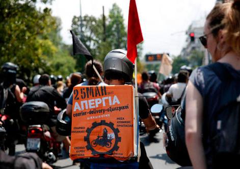 Greve e manifestação, 25 de maio de 2017, motociclistas distribuem refeições.