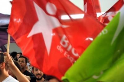 Bloco apresenta projecto de revisão constitucional