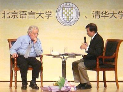 Chomsky entrevistado na China
