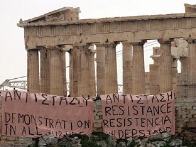 Na Grécia, foi constituída uma comissão de auditoria, com membros da comunidade científica, política, sindical e activista
