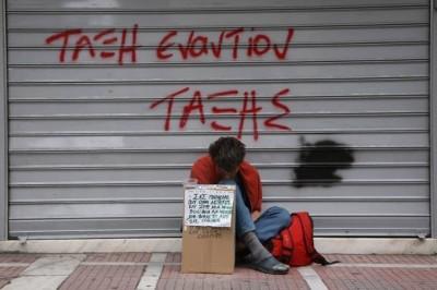 Nikitas Kanakis, director da Médicos do Mundo, disse que Atenas está à beira de uma crise humanitária.