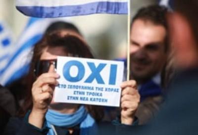 As comemorações do Dia Nacional da Grécia deram lugar a gigantescas acções de protesto em toda a Grécia.