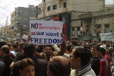 Foto retirada do site da Al Jazeera.