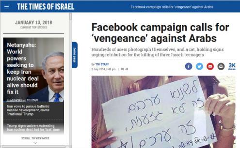 """""""Campanha no Facebook pede 'vingança' contra árabes"""""""