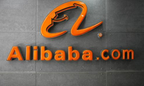 A Alibaba é uma das empresas chinesas que alcançou tecnologicamente os gigantes do Vale do Silício.