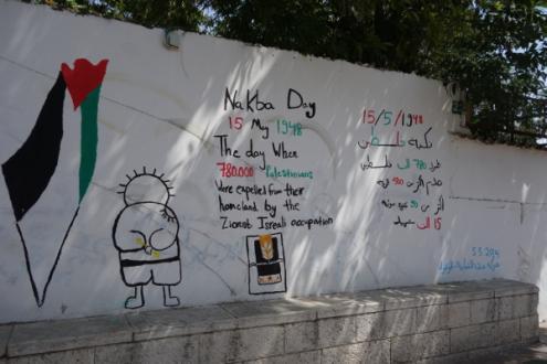 Al Nakba (a catástrofe), graffiti num muro de Nazaré em Israel (20 de maio de 2014) - Foto wikimedia