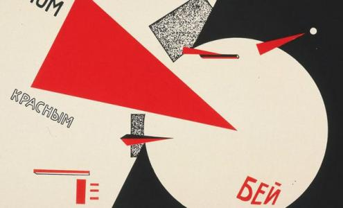"""El Lissitsky, """"Beat the Whites with the Red Wedge"""", 1919"""