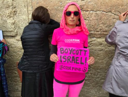 Com esta nova política, parece tornar-se muito mais difícil que a comunidade internacional possa saber o que se passa na situação de colonização da Palestina por parte de Israel.