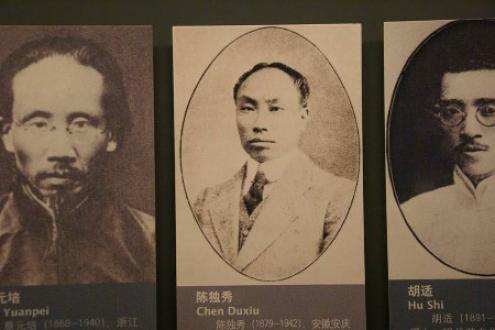 Ao centro, Chen Du Xiu, linguista, dirigente fundador do PC chinês em 1919 e que posteriormente aderiria ao movimento pela IV Internacional dirigido por Leon Trotsky.
