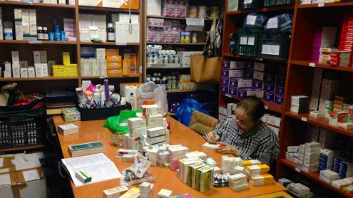 Clínica de saúde comunitária na Grécia recebe ordem de despejo