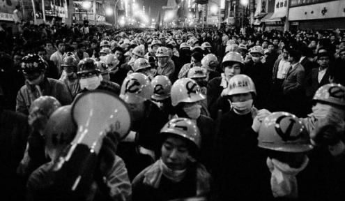 As mobilizações no Japão em 1968 centraram-se na luta contra o imperialismo dos Estados Unidos, quer no que diz respeito à presença militar quer a nível da dominação económica