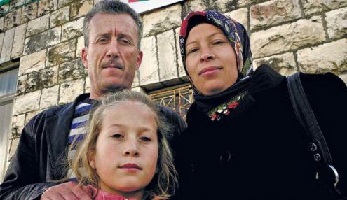 Bassem, Nariman e Ahed Tamimi