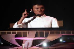 Jack Ma, chefe do grupo Alibaba, numa apresentação pública em 2009. Foto de keso s/Flickr.