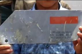 Bomba que matou 40 crianças no Iémen foi vendida pelos EUA