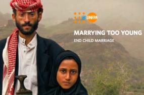 Fotografia: relatório Marrying too young, UNFPA.