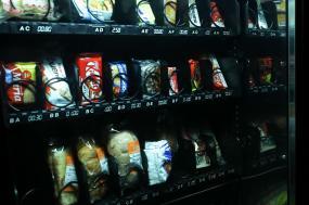Máquina de venda automática. António Cotrim, Lusa.