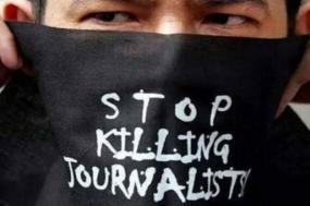 """Nos últimos seis anos, foram assassinados mais de 600 jornalistas. A Federação Internacional dos Jornalistas reivindica um """"protocolo da ONU para a proteção de jornalistas"""""""