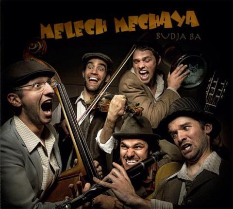 Melech Melaya