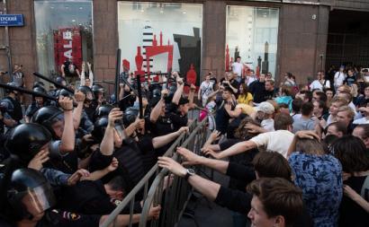 Protestos em apoio aos candidatos excluídos das eleições à Duma de Moscovo, 27 de julho de 2019. Foto: Ilya Varlamov/Wikimedia Commons.