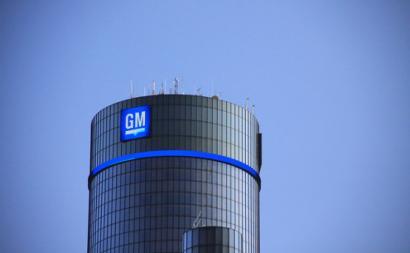 Sede da General Motors em Detroit