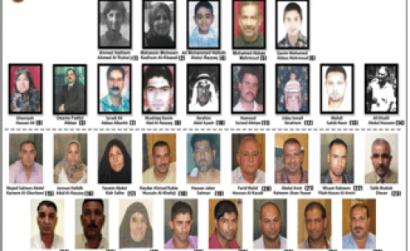Fotos das pessoas assassinadas e feridas pelos mercenários da Blackwater na praça Nisour em 2007.
