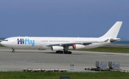 Avião da Hifly. Foto de despedimentos.pt.