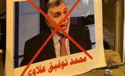Novo primeiro-ministro iraquiano recebido com protestos