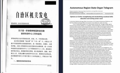 Documentos secretos revelam rede de campos de detenção de minorias muçulmanas na China