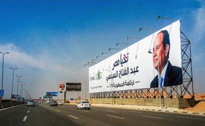 O cenário das eleições presidenciais do Egito foi cuidadosamente limpo para eliminar qualquer ator que pudesse fazer sombra à estrela, o presidente Abdel Fattah Al-Sissi, candidato à sua própria sucessão