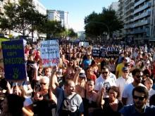 """Manifestação """"Que se Lixe a Troika!"""" a 15 se setembro, foto de Ana Feijão do facebook dos Precários Inflexíveis."""
