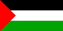 Israel destrói escola palestiniana