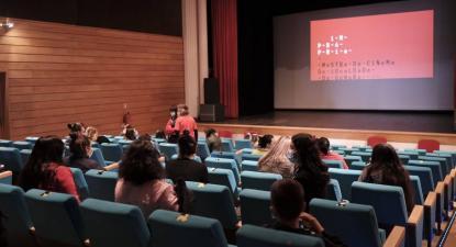 Sessão da Imprópria. Foto do facebook da mostra.