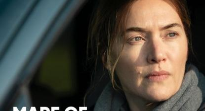 Kate Winslet na série Mare Easttown – imagem do facebook da HBO Portugal https://www.facebook.com/HBOPortugal/