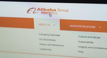 Site da Alibaba.
