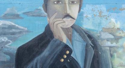 Pormenor de uma pintura mural dedicada a Marcel em Illiers-Combray.