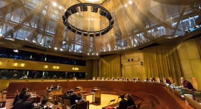 Imagem de arquivo de uma sessão do TJUE